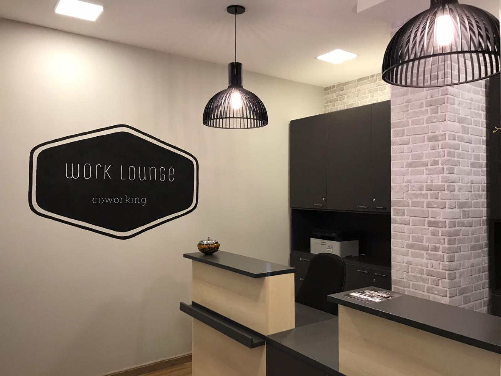Work Lounge Coworking / South America / Latin America / Brazil / Campinas